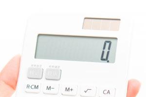 JCOMの解約金0円