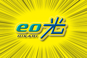 eo光の速度