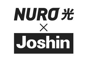 NURO光×ジョーシン電機のキャンペーン