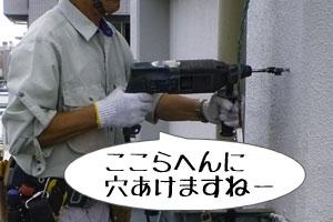 光回線の工事は何する?