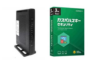 NURO光無線LANとセキュリティソフト