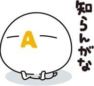 ZAQ(ざっくぅ)